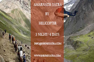 Amarnath Yatra By Helicopter Via Baltal