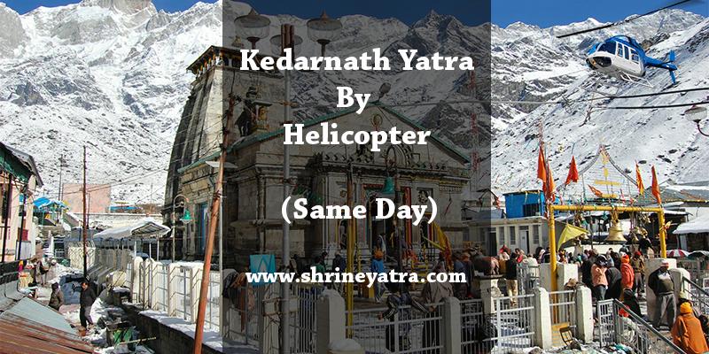 Kedarnath Yatra By Helicopter