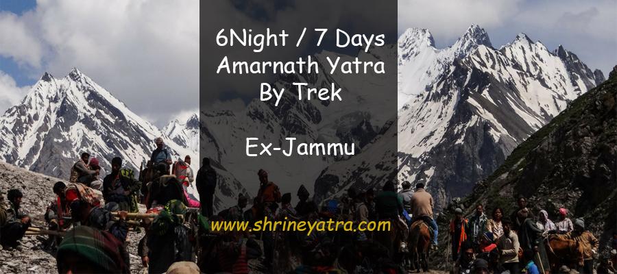 Amarnath Yatra By Trek