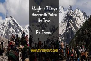 Amarnath Yatra Package Ex Jammu