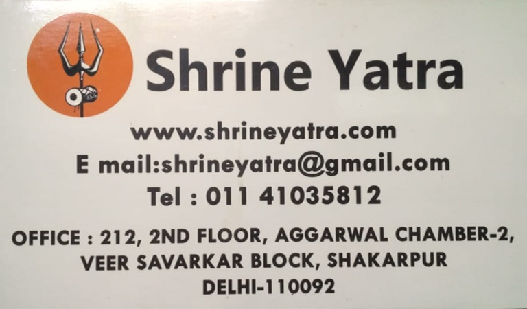 About Shrine Yatra