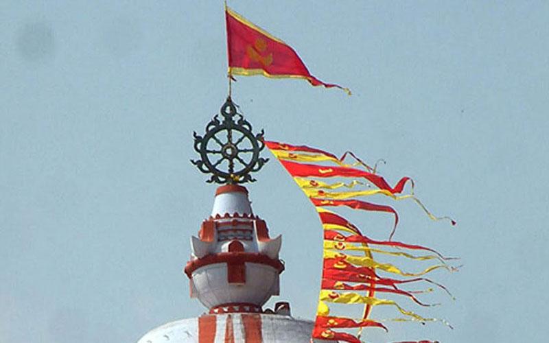 Jagannath Temple Flag
