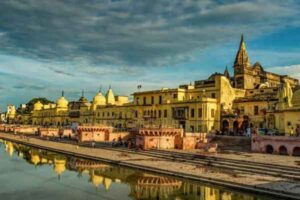 Ayodhya Tour Package