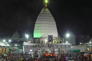 Baidyanath Tour
